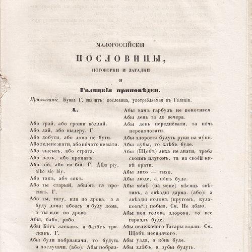 Starosvitsjkyj Bandurysta (147).jpg